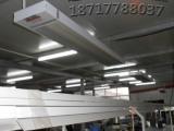 厂房供暖 辐射式电采暖 工厂车间加热采暖