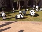 熊猫展示出租熊猫模型展示出租啦