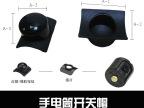 新款强光手电筒侧部按钮 橡胶开关帽 轻触开关防水套