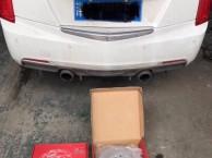 凯迪拉克ATS改装原车刹车盘提升ECFRONT原厂孔线刹车碟