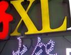 专业制作LED显示屏发光字电子灯箱广告牌
