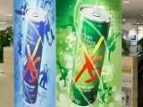 XS能量飲料火熱招代理