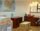 苍南专业居民搬家、搬厂,公司搬迁,空调拆装、搬钢琴