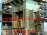 北京二手机床回收中心二手机床回收总公司