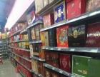 (个人)日流水13000世纪华联超市转让S