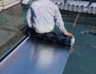 南京楼顶防水治漏,卫生间渗水楼,阳光房渗水