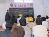 上海安監局電工證復審換證焊工證復審焊工培訓