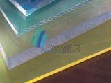 【耐力板厂家直销】上海鑫久厂家直销各种规格PC耐力板 耐力板