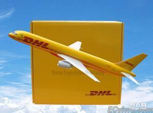 合肥包河DHL快递,蜀山DHL快递,高新DHL快递