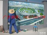 苏州墙体广告 墙体彩绘 墙体写字制作公司