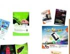 专业设计:宣传册、画册、海报,商标logo设计印刷