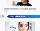 爱大爱防蓝光手机眼镜介绍及使用方法,怎么做代理