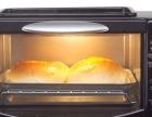 低价转让烤箱