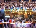 8月28号江北亿嘉酒店《老板智慧》培训
