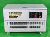 双电源切换15千瓦汽油发电机
