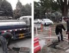 武汉黄陂区化粪池清理管道清洗疏通环卫抽粪中心
