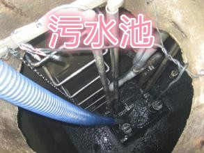 专业市政工业管道清淤,清理化粪池公司,化粪池清底,管道清洗