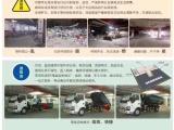 专业桂林市楼盘物业装修垃圾清运服务