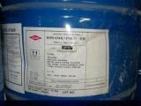 供应美国利安德原装 二丙二醇丁醚 量大优