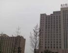 新政府后丽晶酒店隔壁多间公寓 写字楼