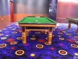 英森国际钢库台球桌 各种普通台球桌 特价出售