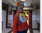 济南海尔绿城鲜花店小丑花店