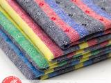 现货供应 全棉布料 条纹 提花 青年 条子布 服装 衬衫面料