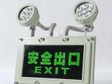 赣州南昌地区防爆应急灯安全出口灯消防指示灯优质企业直销批发