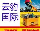 南京到日本亚马逊fba仓库可以走医疗用品敏感品