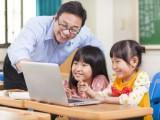 北京高二英語秋季輔導班,老師上門