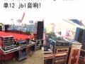 舞台桁架搭建租凭气球拱门LED大屏低价出租