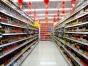 合肥蜀山区超市货架,便利店货架,商场精品店货架母婴店货架批发