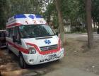 珠海医院救护车出租中山江门救护车出租广州深圳救护车出租