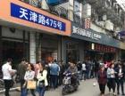 物华路天宝路70平可以超市,服装,美发,轻餐饮铺子