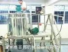 广西洗衣液生产设备,洗洁精生产设备