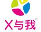 x与我:家庭家育指南