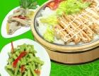 中式快餐店加盟,百种美味一锅蒸,30s入口引争抢