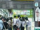 卷卷爱寿司加盟 西餐 投资金额 5-10万元