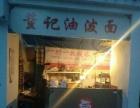 济大东校区小吃街 旺铺出租