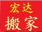 重庆茶园搬家电话 搬家怎么收费
