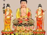 药师圣三尊佛像厂家 纯手工木雕东方三圣佛像