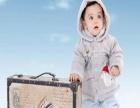 贝贝卡索妇婴用品 贝贝卡索妇婴用品加盟招商