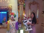 榆林小丑鲜花蛋糕配送 榆林专业小丑表演 小丑气球装饰布置