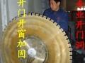 北京墙体切割开洞 楼板切割拆除 水钻开洞