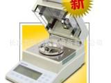 DHS-16电子卤素水分测定仪 水分仪