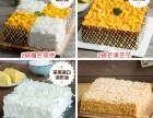天津幸福西饼店生日蛋糕同城配送和平河北河东红桥南开塘沽速递