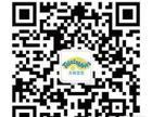 喜乐宝教育加盟 儿童乐园 投资金额 20-50万元