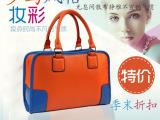 包邮明星同款女士包包韩版糖果撞色牛皮手提包潮真皮品牌女包特价