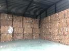 废品,废纸,废铁回收(上海兼则贸易有限公司)