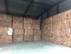 廢品,廢紙,廢鐵回收(上海兼則貿易有限公司)